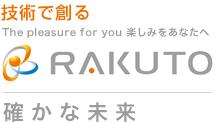 東京・千葉・埼玉で外壁屋根塗装をするなら株式会社楽塗