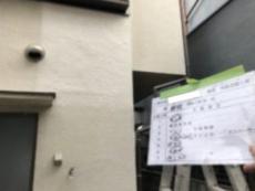 東京都 足立区 M様邸 外壁修繕工事・外壁塗装