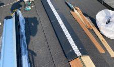 屋根工事⑥