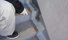 階段防水⑧