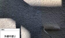 外壁塗装工事④