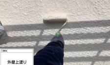 外壁塗装工事⑤