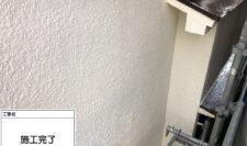 外壁塗装工事⑥