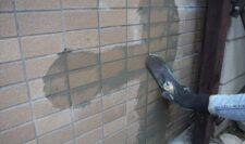 外壁タイル面補修工事⑥
