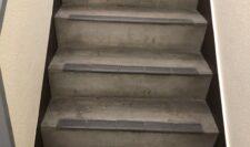 階段防水施工①