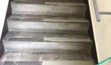 階段防水施工②