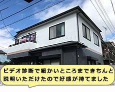 外壁塗装・屋根塗装施工事例 A様邸