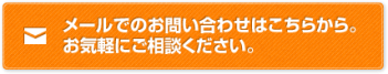 contact_subtitle02_02